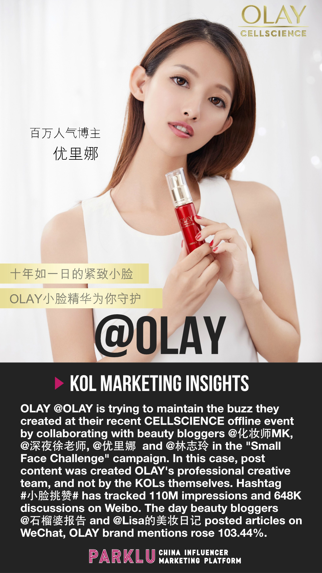 OLAY Works with China Beauty Bloggers for CELLSCIENCE