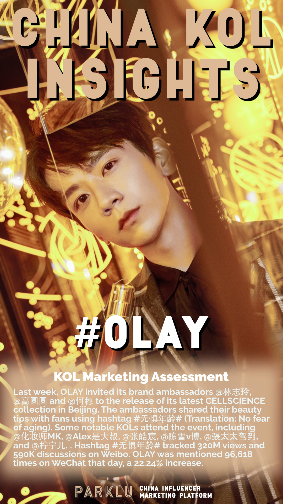 OLAY Releases CELLSCIENCE with China Brand Ambassadors