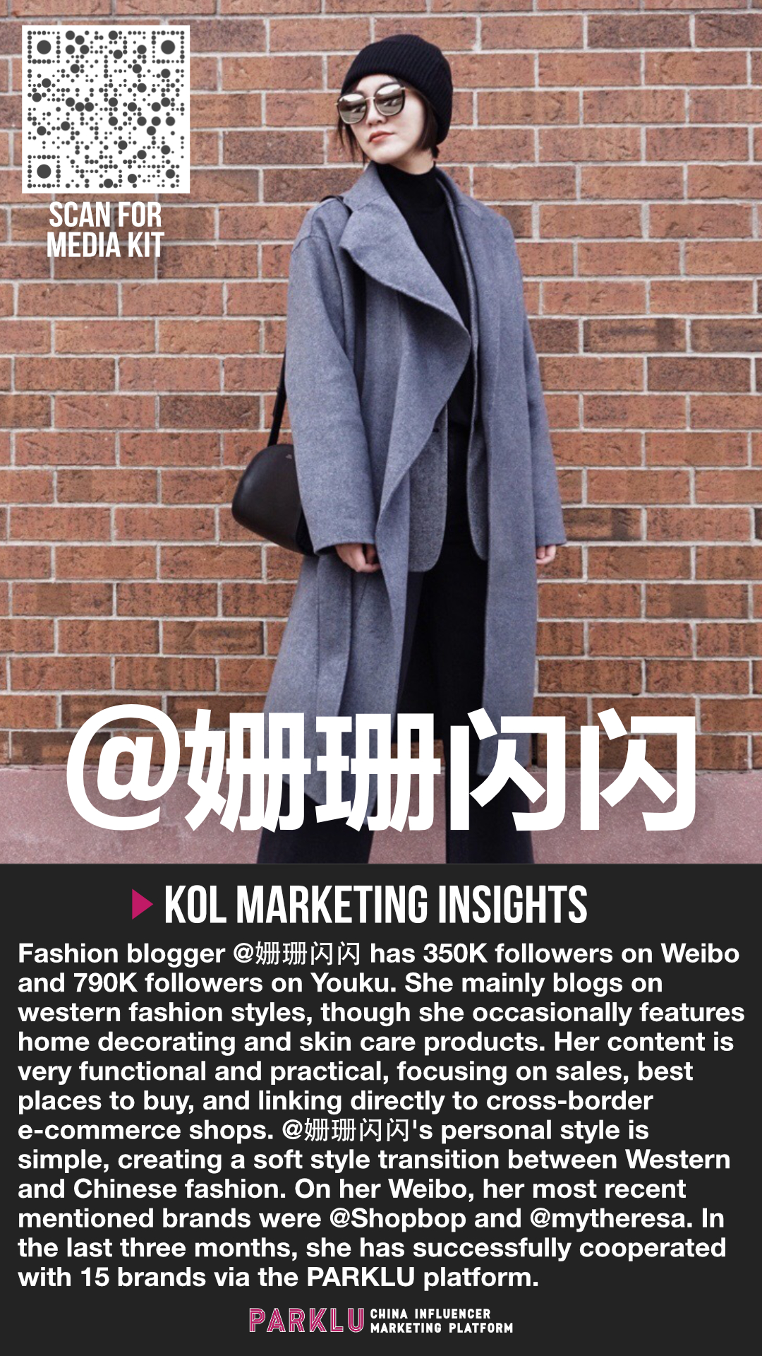 China Weibo & Yizhibo Fashion Blogger with a Western Style