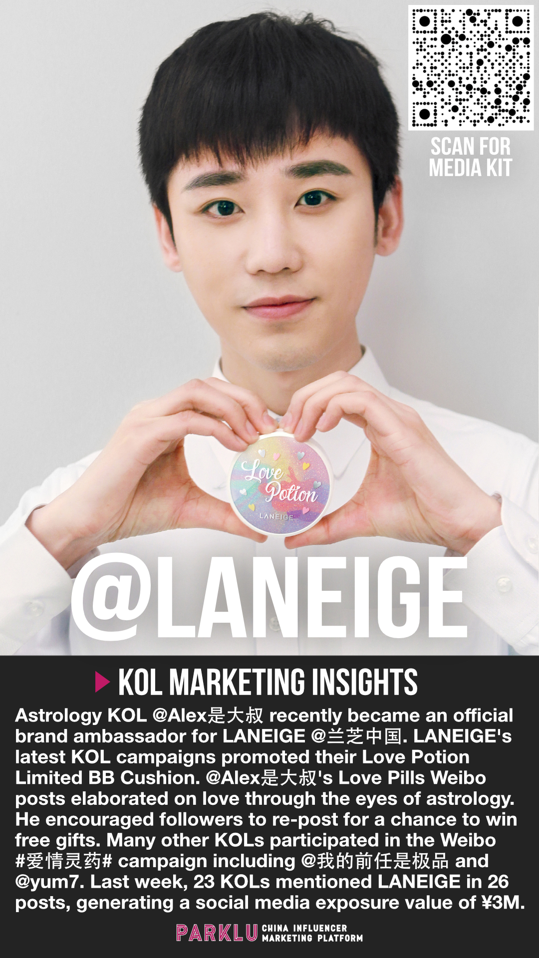 Astrology KOL becomes Brand Ambassador for LANEIGE China