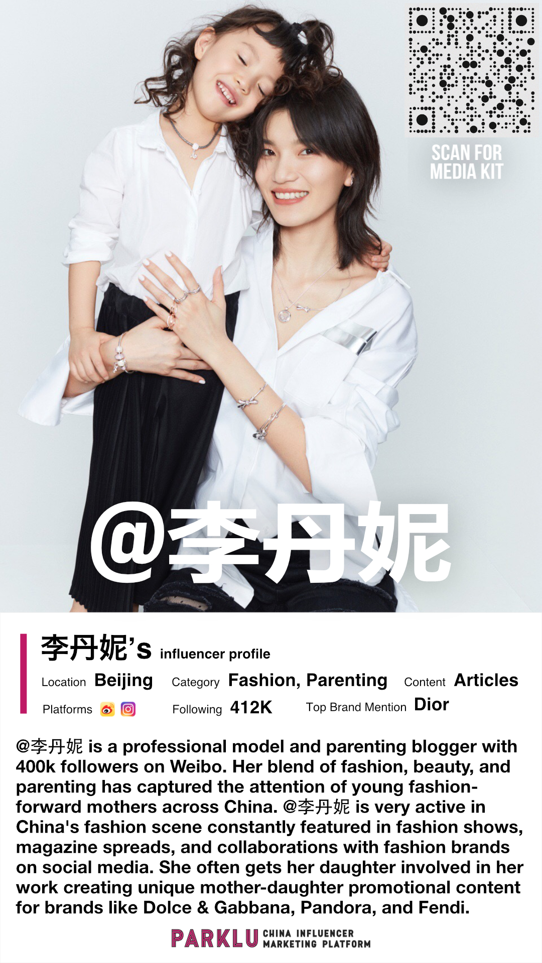 李丹妮 is a Chinese Fashion Model and Parenting Blogger