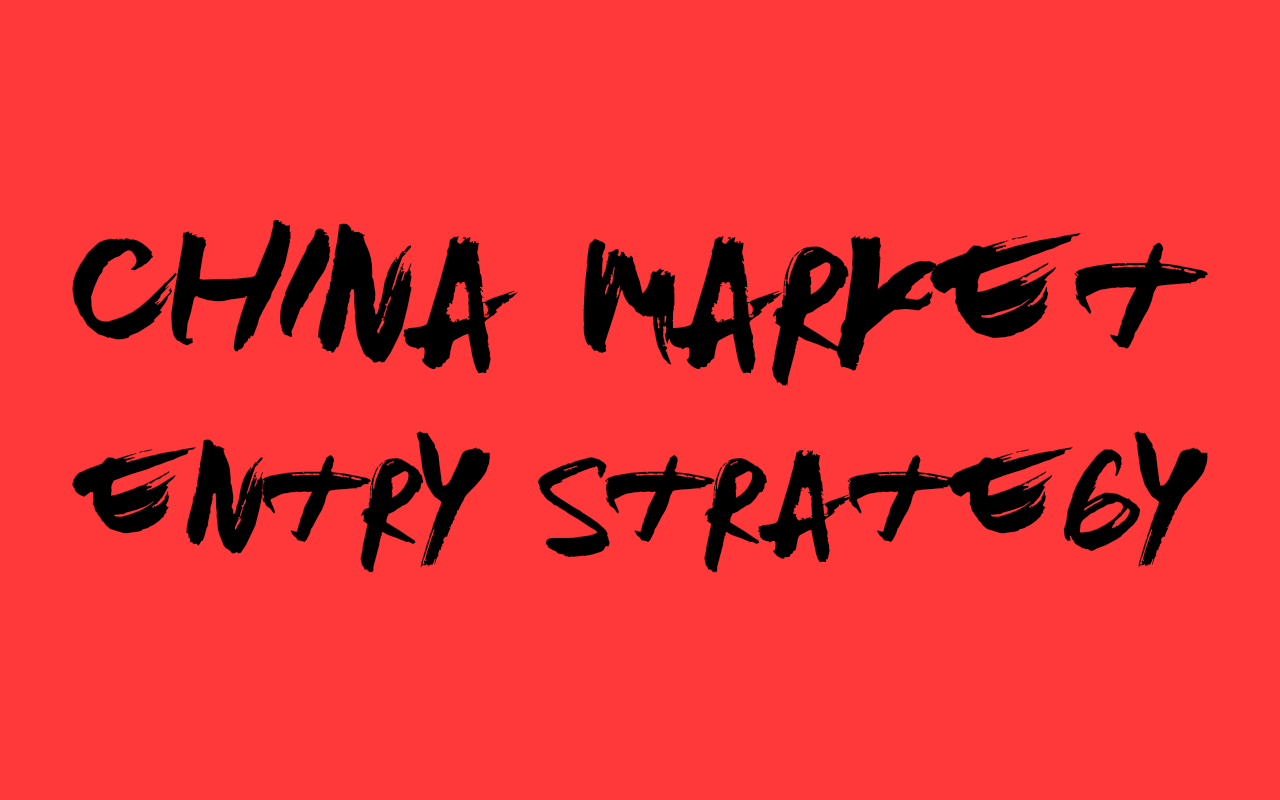 Your China Market Entry Strategy & KOL Marketing Challenges