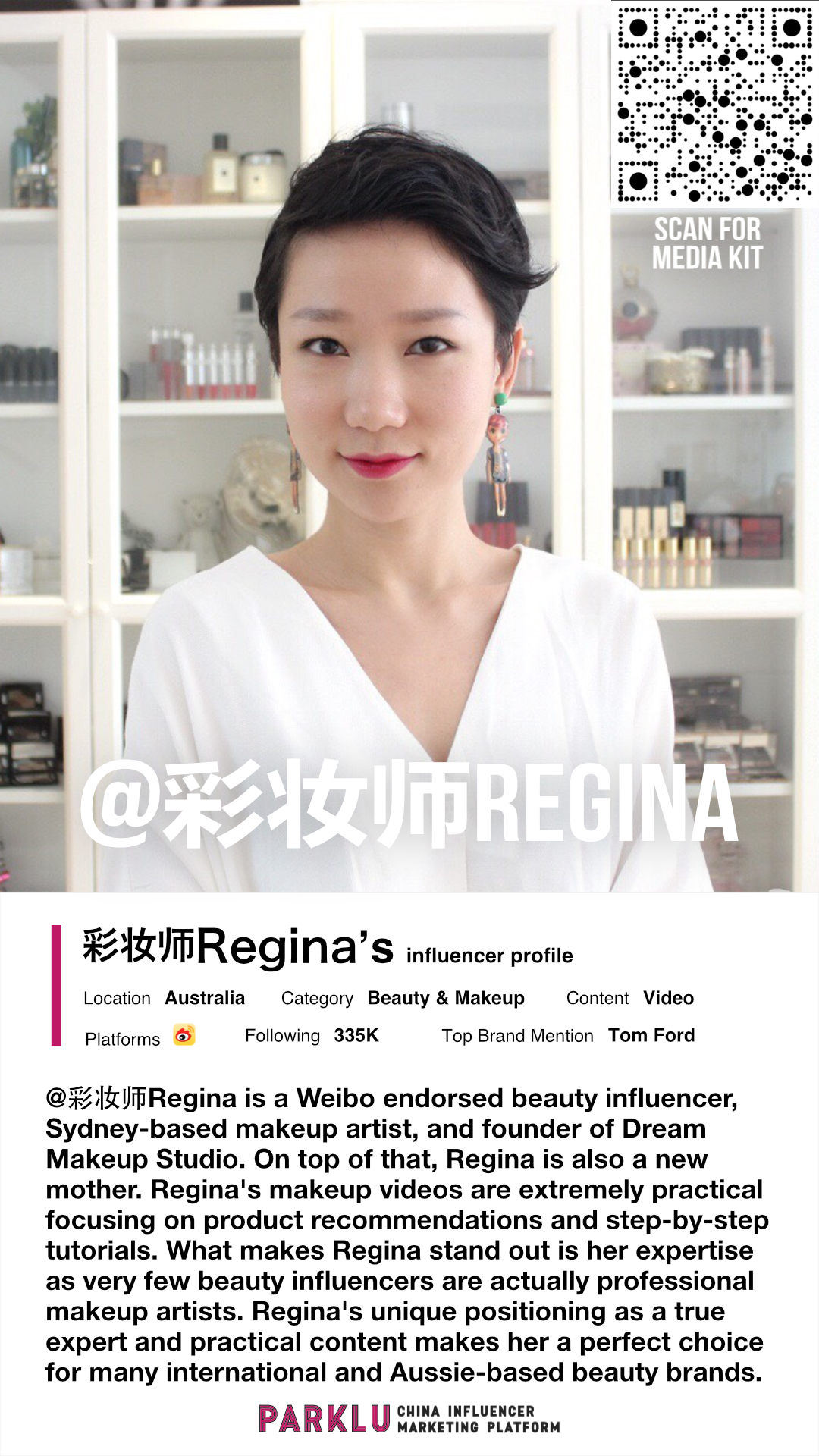 彩妆师Regina is a Makeup Artist, Beauty Influencer, & Mother