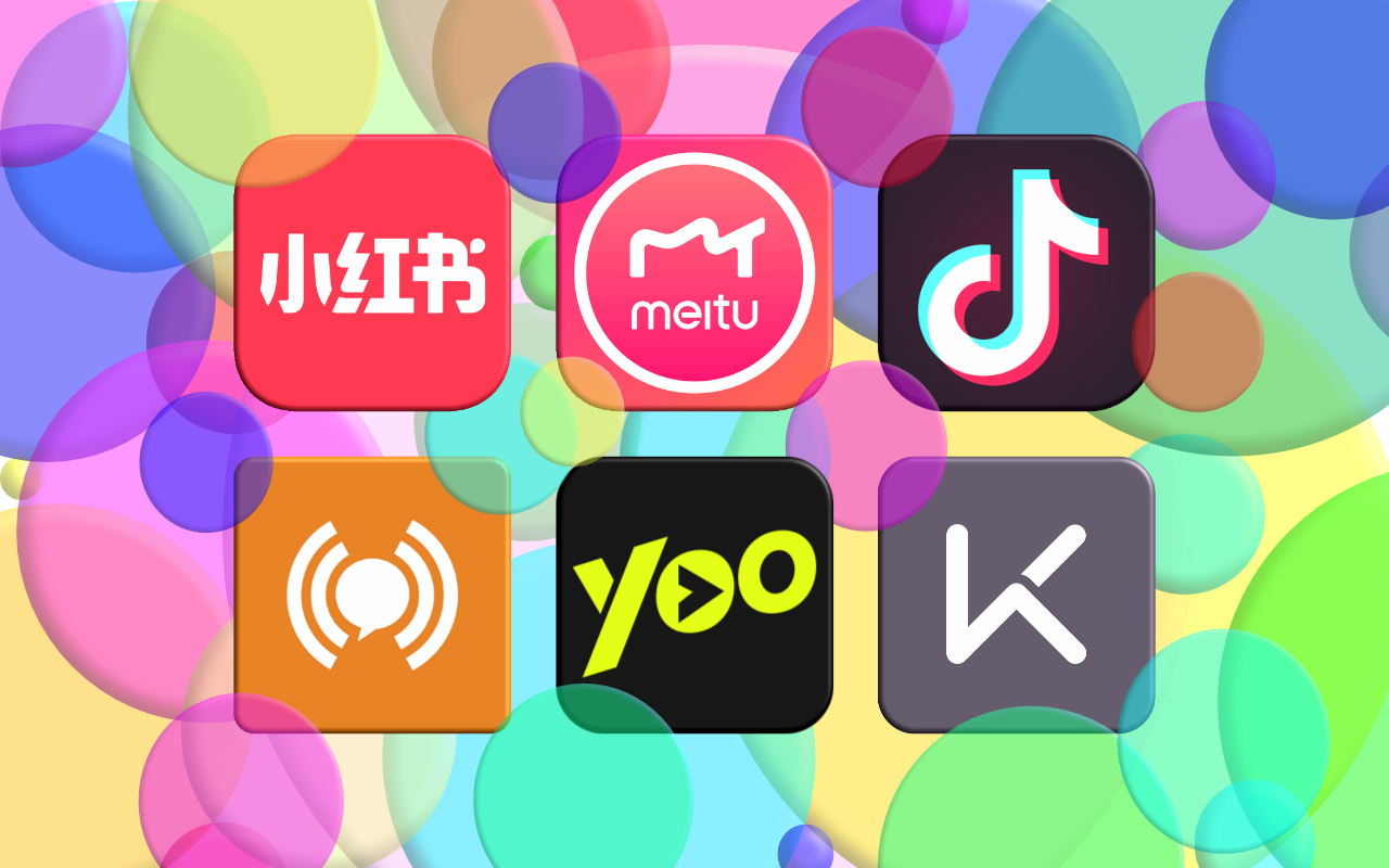 6 Chinese Social Media Apps Marketers Should Use in 2019