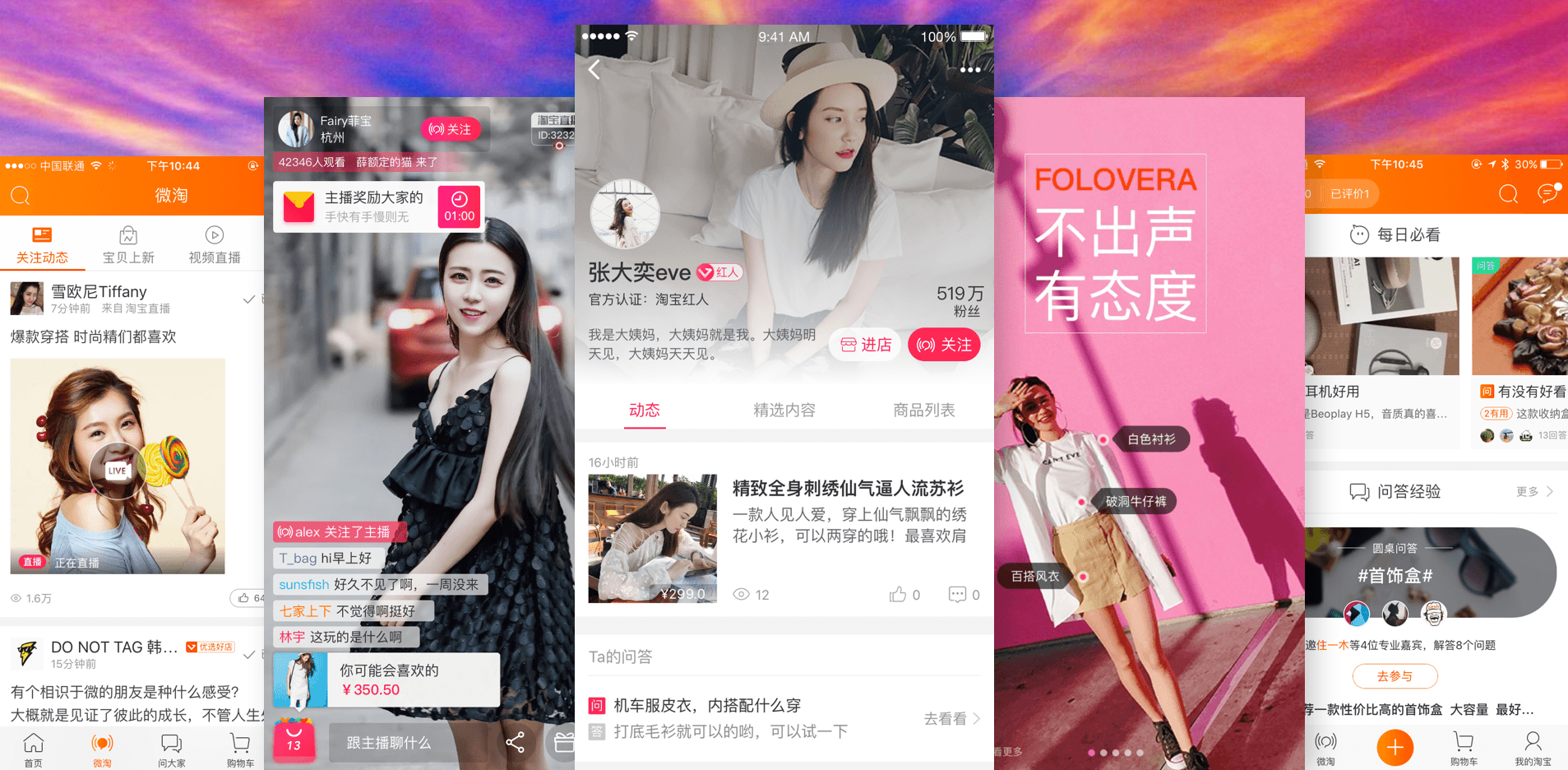 Tmall and Taobao social media and influencers