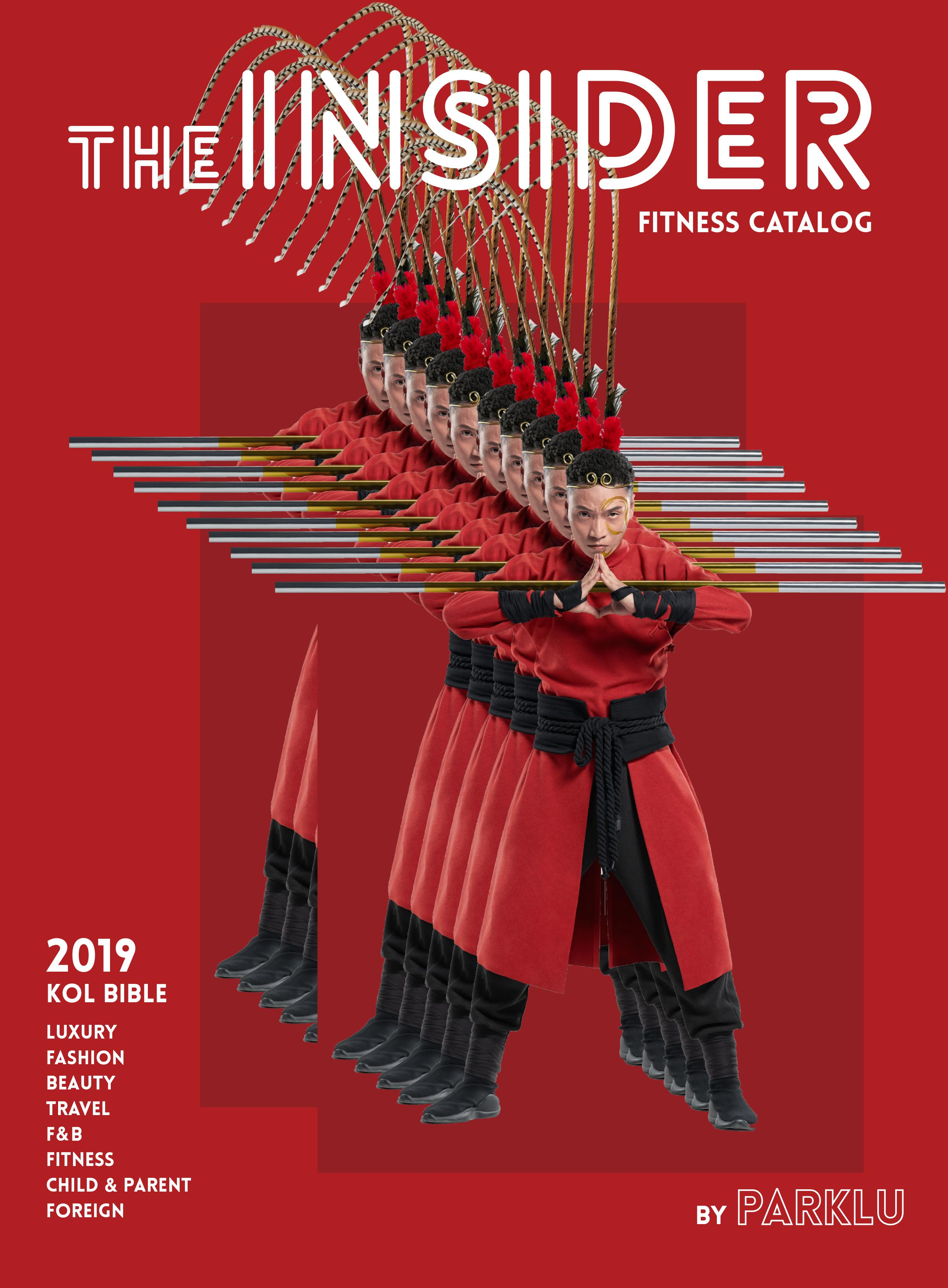 Fitness KOL Catalog Featuring Dance, Yoga, and Bodybuilding