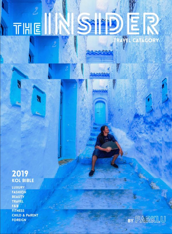 Travel KOL Catalog Featuring 20 of China's Top Influencers