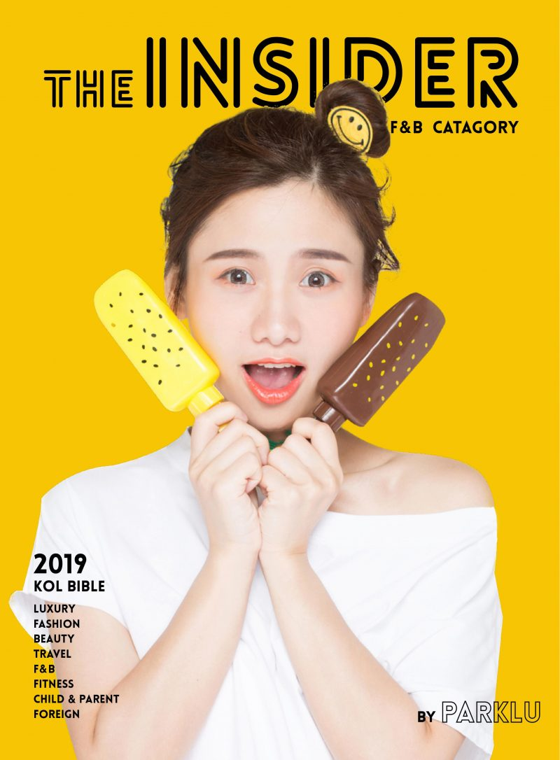 F&B KOL Catalog Featuring China Foodie & Chef Influencers
