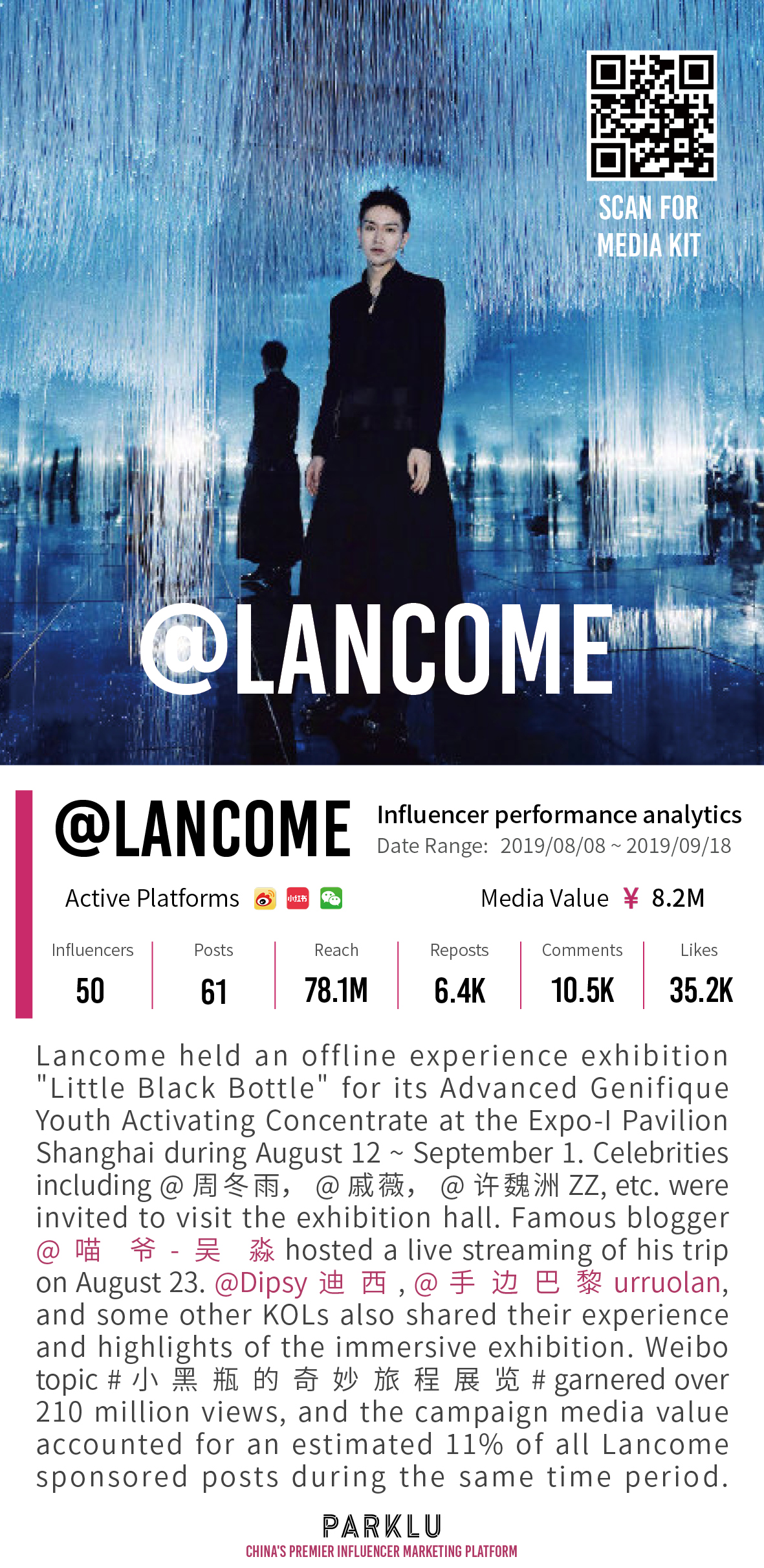 Lancome Offline Experience Exhibition
