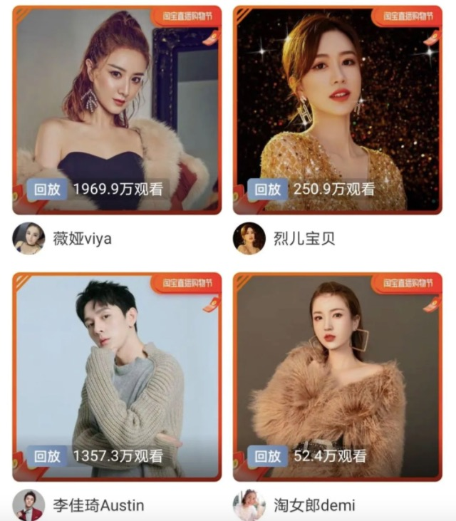 Taobao Live Chinese E-commerce Livestreaming Platforms